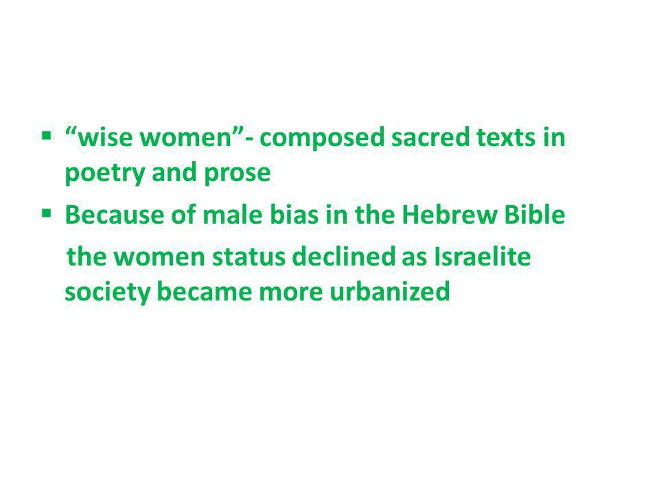 wise women - composed sacred texts in poetry and prose