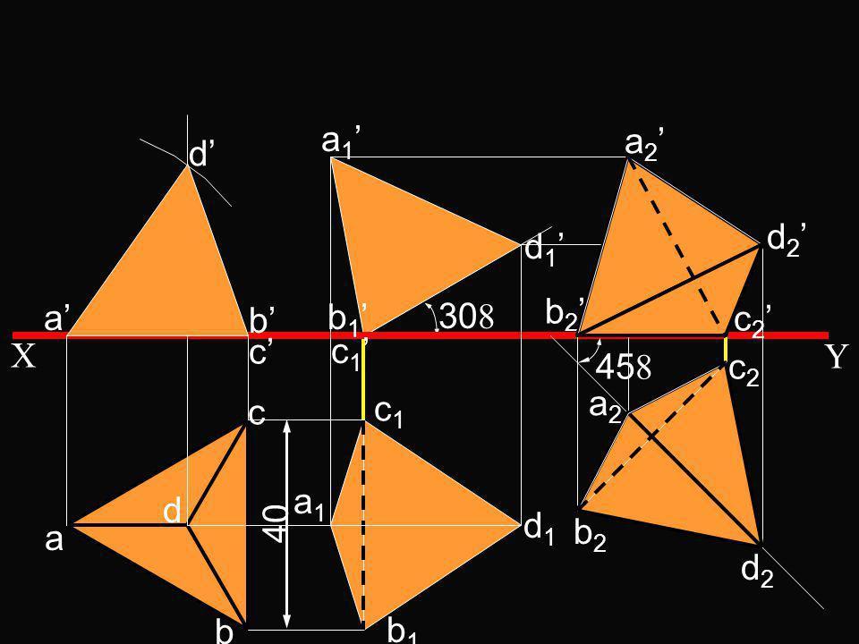 a1' a2' d' d2' d1' 30 b2' a' b' c' b1' c1' c2' X Y c2 b2 a2 d2 45 a b c d c1 40 a1 d1 b1