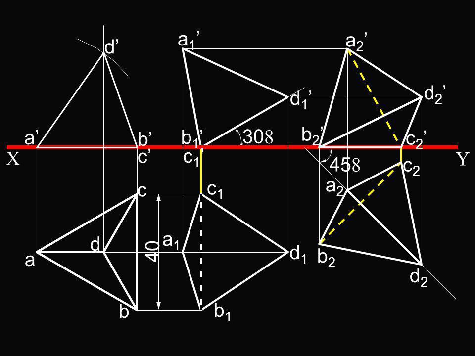 30 a b c d a' d' b' c' b1' c1' a1' d1' b1 c1 a1 d1 a2' d2' b2' c2' X Y 40 45 c2 b2 a2 d2