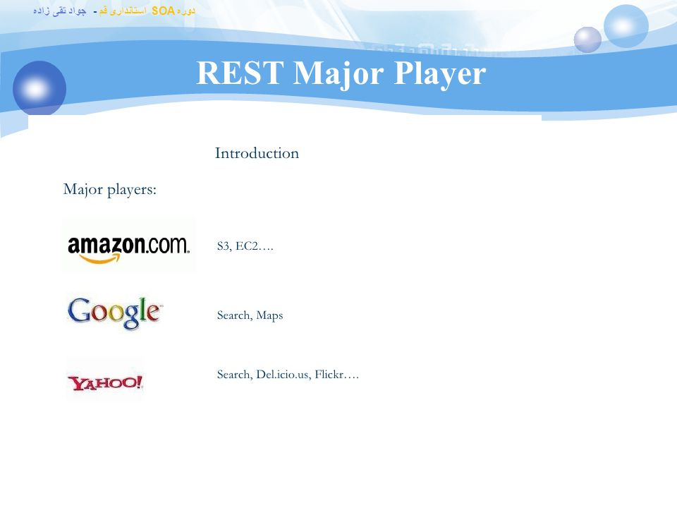 REST Major Player