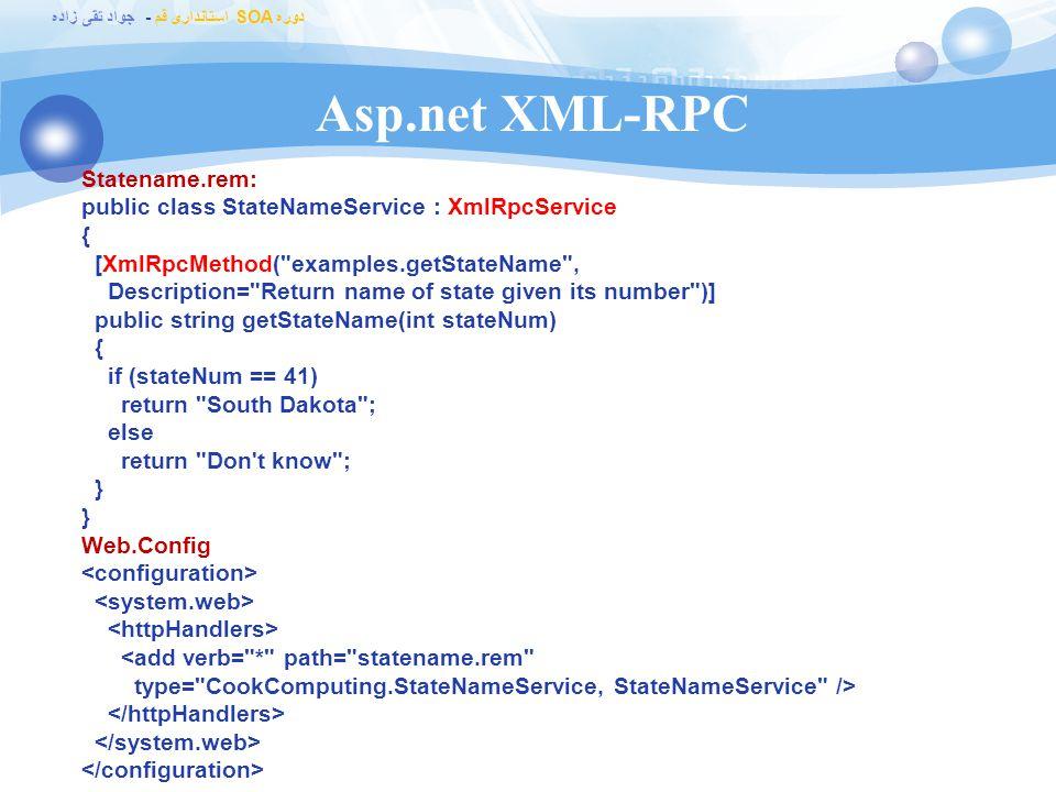 Asp.net XML-RPC Statename.rem: