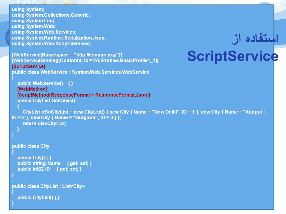 Asp.Net JSON Web Service