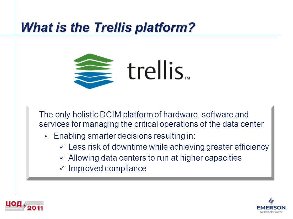What is the Trellis platform