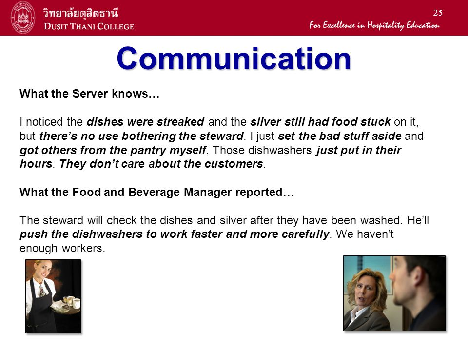 Communication What the Server knows…