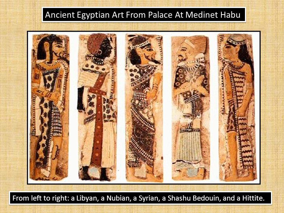 Ancient Egyptian Art From Palace At Medinet Habu
