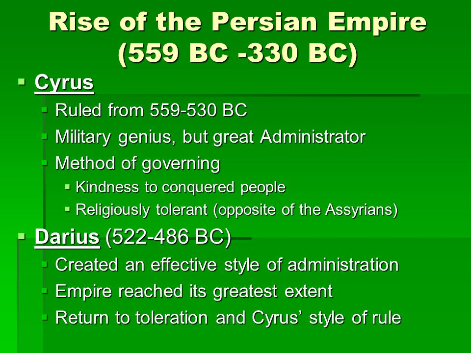 Rise of the Persian Empire (559 BC -330 BC)