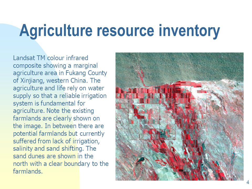 Agriculture resource inventory