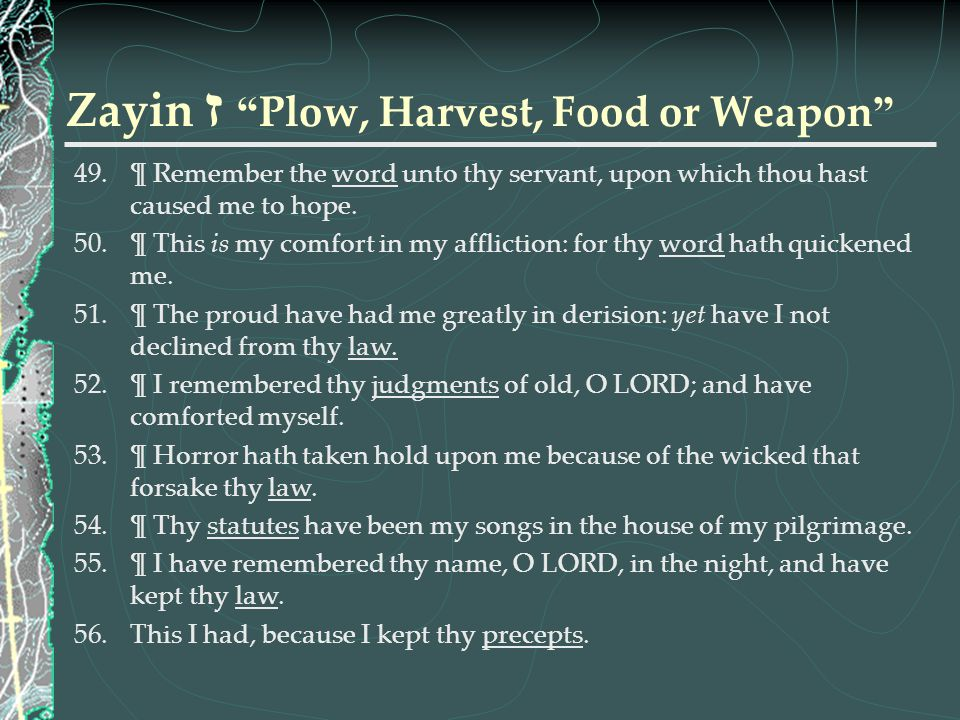 Zayin ז Plow, Harvest, Food or Weapon