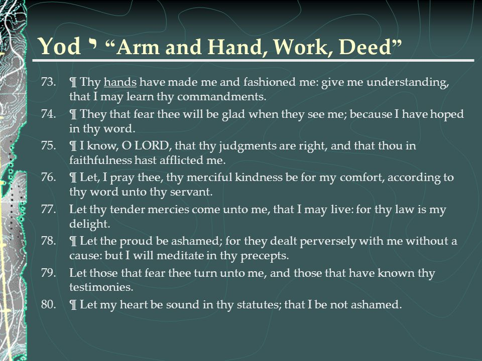 Yod י Arm and Hand, Work, Deed