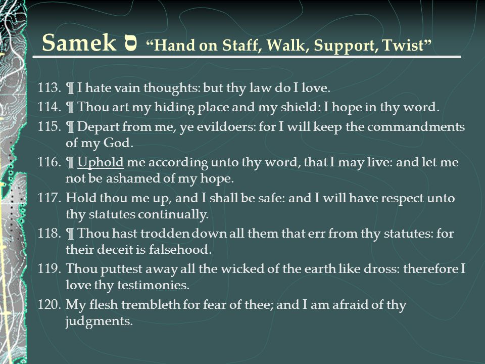 Samek ס Hand on Staff, Walk, Support, Twist