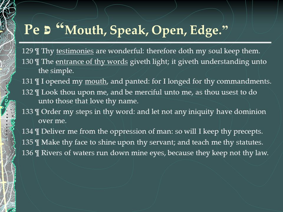 Pe פ Mouth, Speak, Open, Edge.