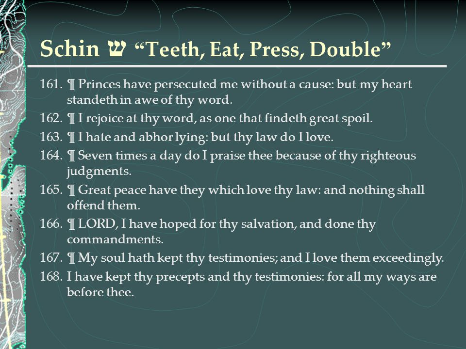 Schin ש Teeth, Eat, Press, Double