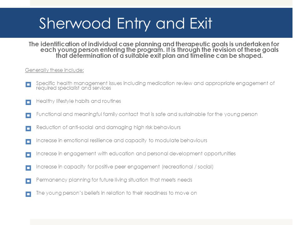Sherwood Entry and Exit