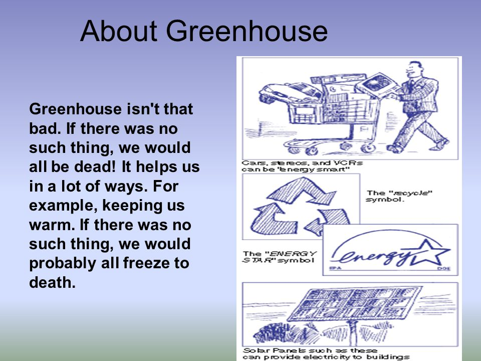 About Greenhouse