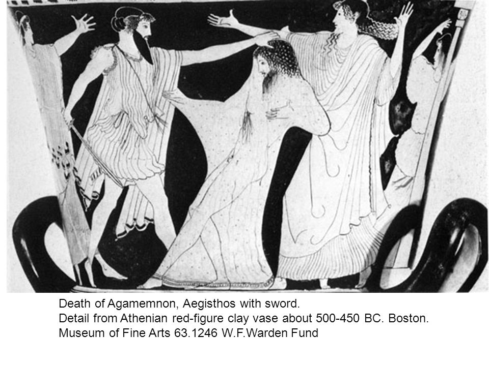 Death of Agamemnon, Aegisthos with sword.