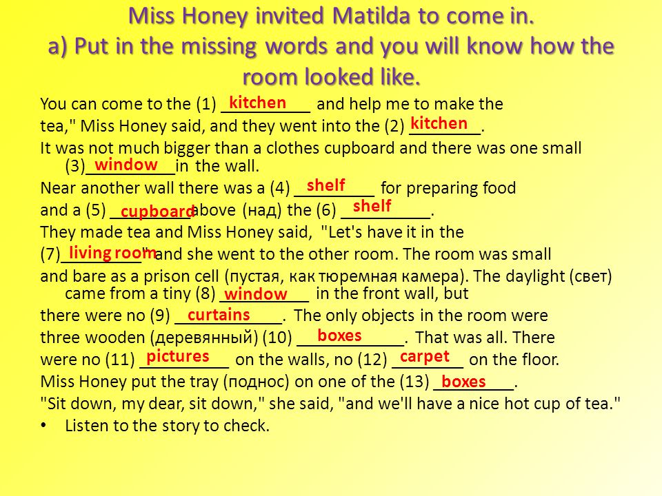 Miss Honey invited Matilda to come in