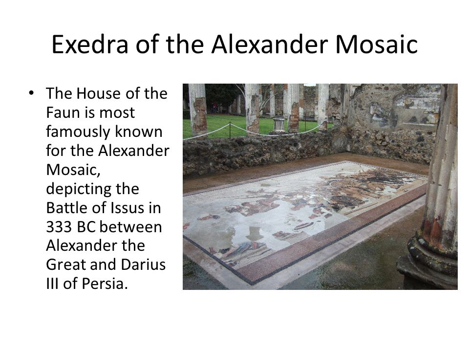 Exedra of the Alexander Mosaic
