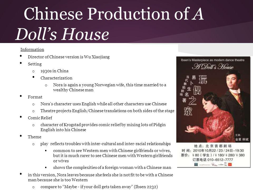 Chinese Production of A Doll's House
