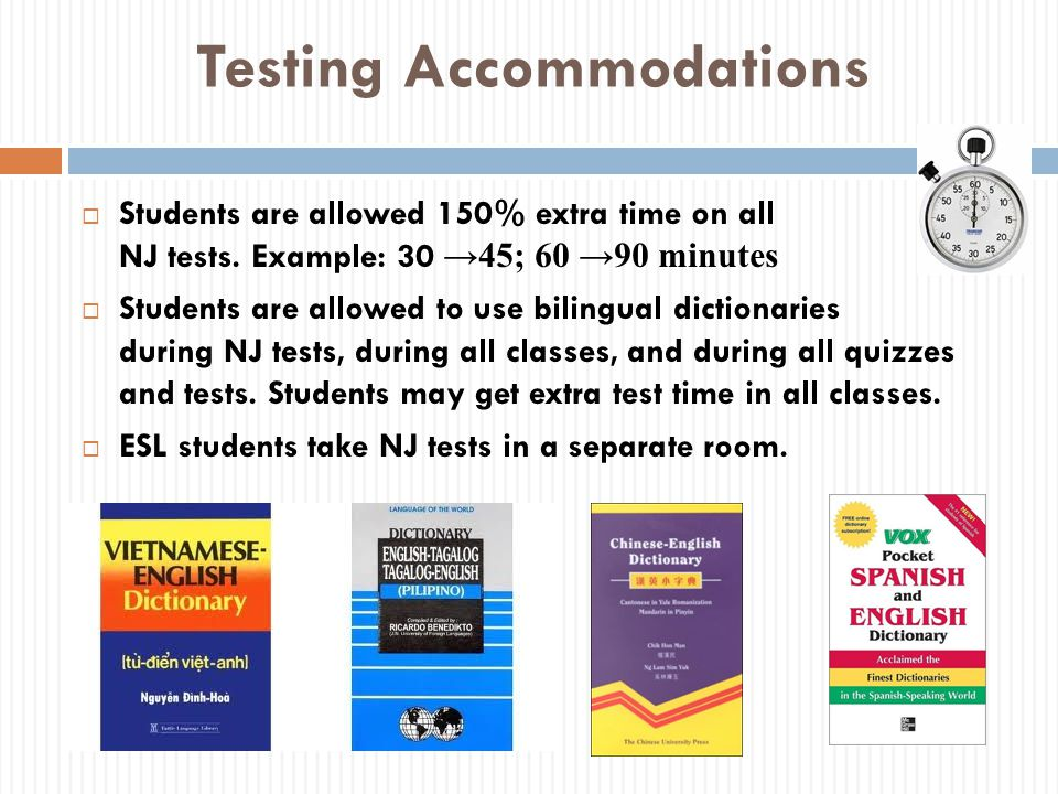 Testing Accommodations