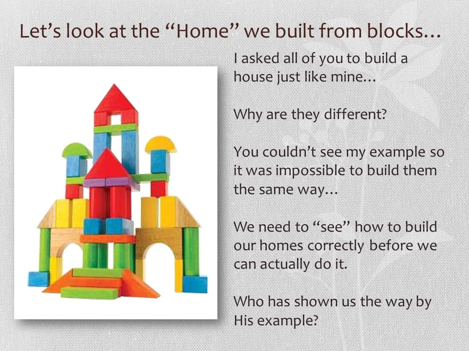 Let's look at the Home we built from blocks…