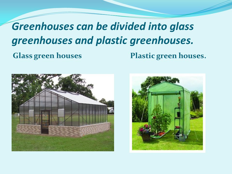 Greenhouses can be divided into glass greenhouses and plastic greenhouses.