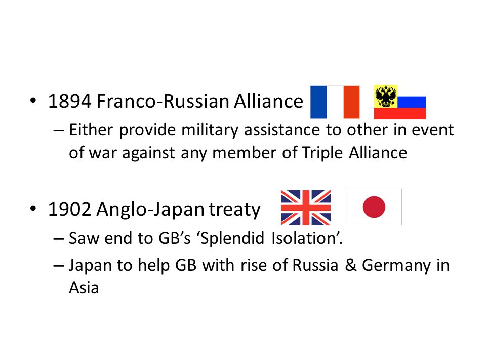 1894 Franco-Russian Alliance