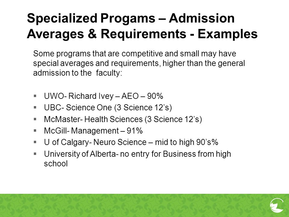 Specialized Progams – Admission Averages & Requirements - Examples