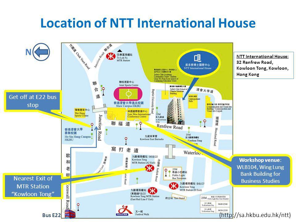 Location of NTT International House