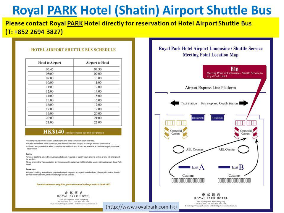 Royal PARK Hotel (Shatin) Airport Shuttle Bus