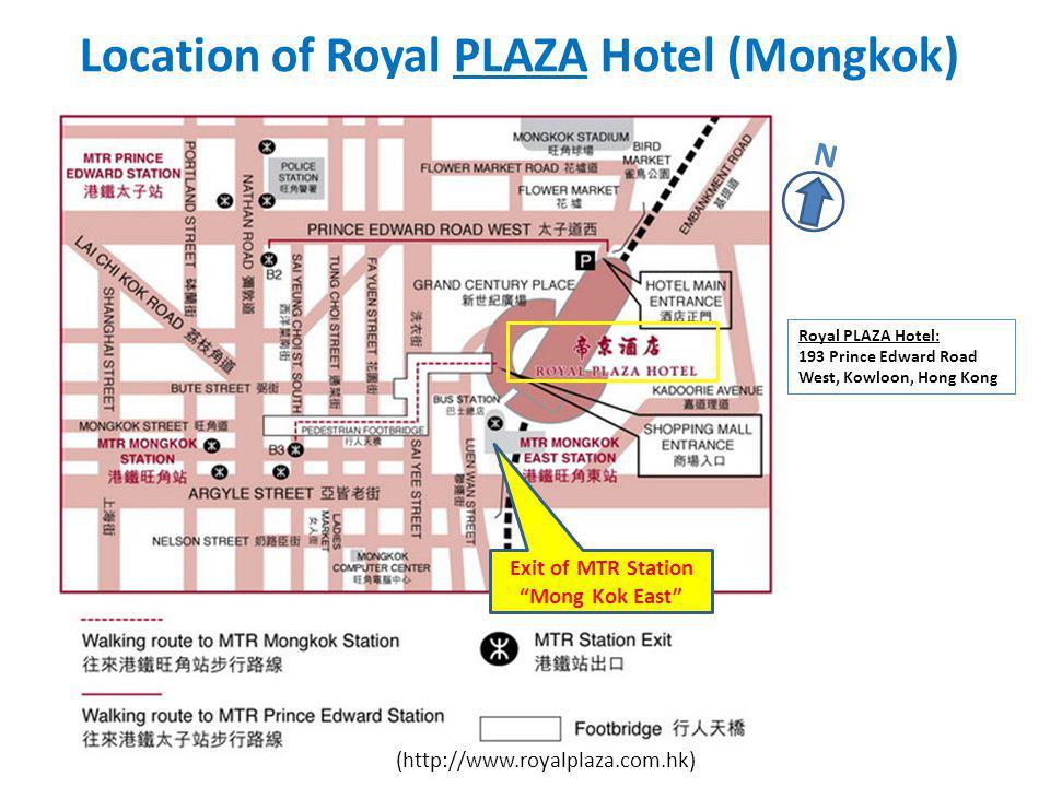Location of Royal PLAZA Hotel (Mongkok)