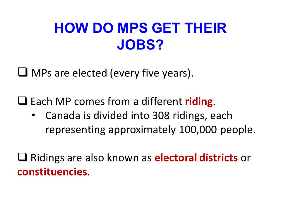 HOW DO MPS GET THEIR JOBS