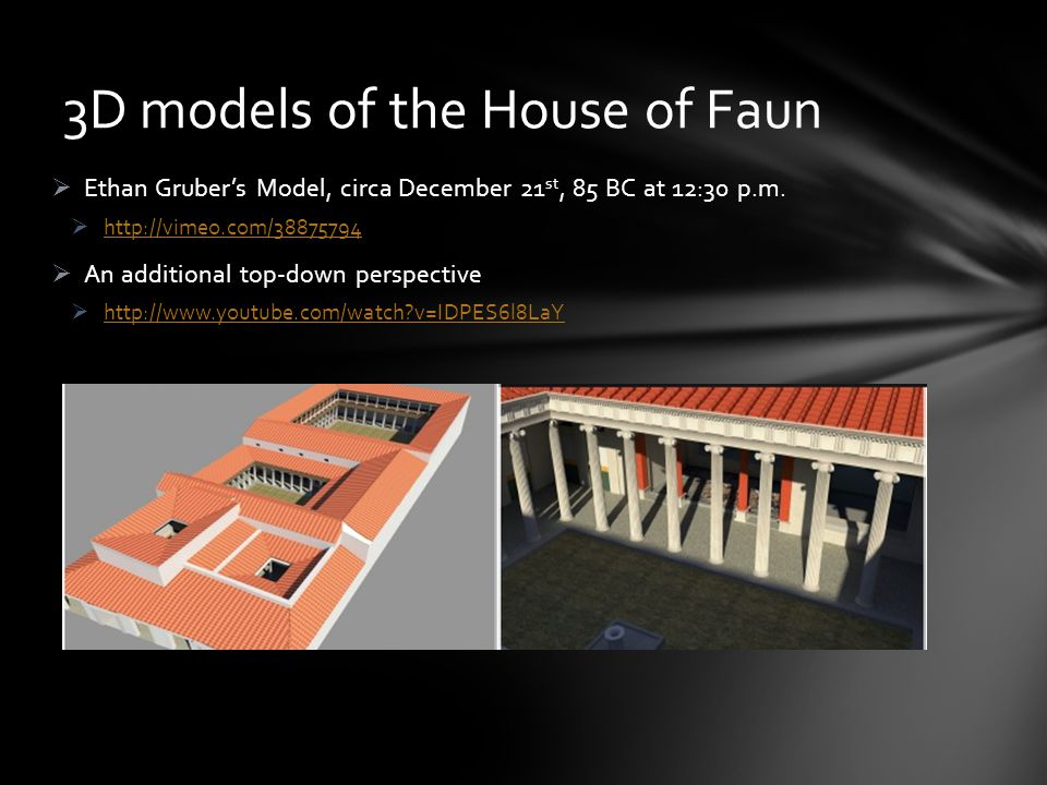 3D models of the House of Faun