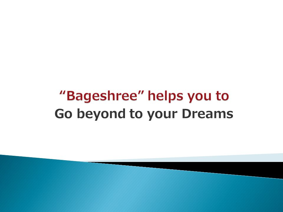 Bageshree helps you to