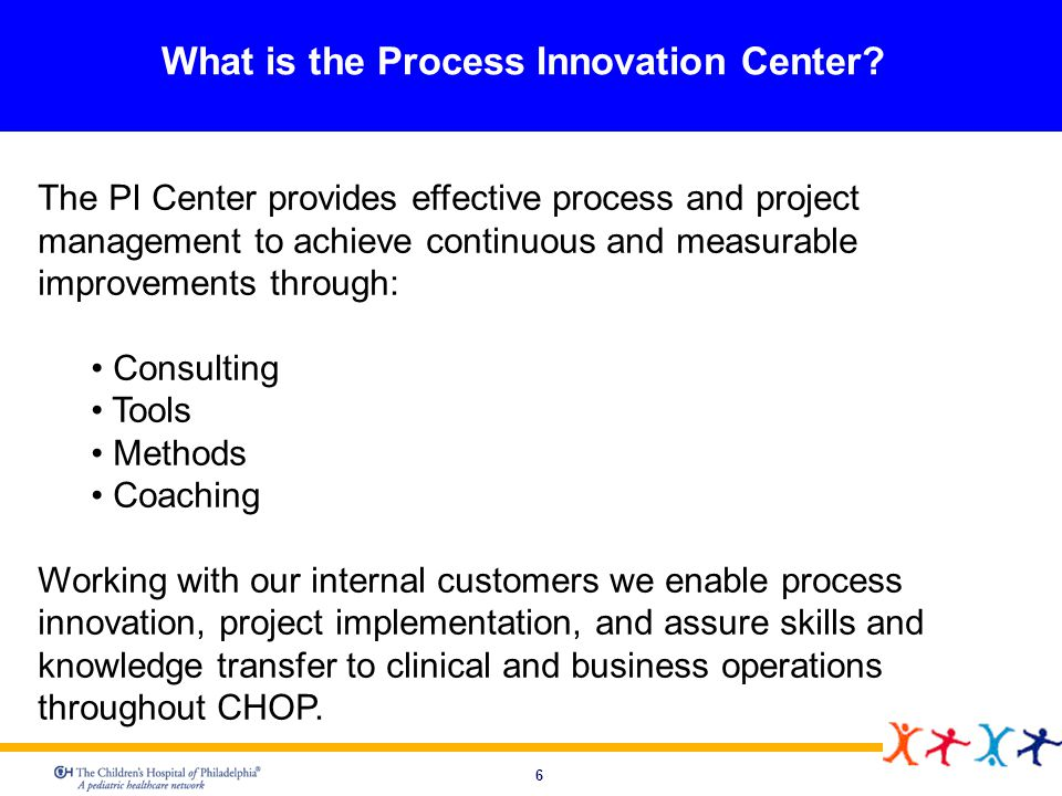 What is the Process Innovation Center