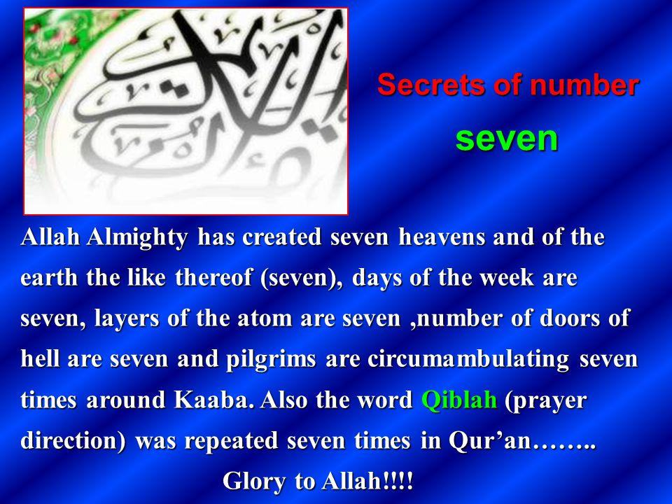 seven Secrets of number