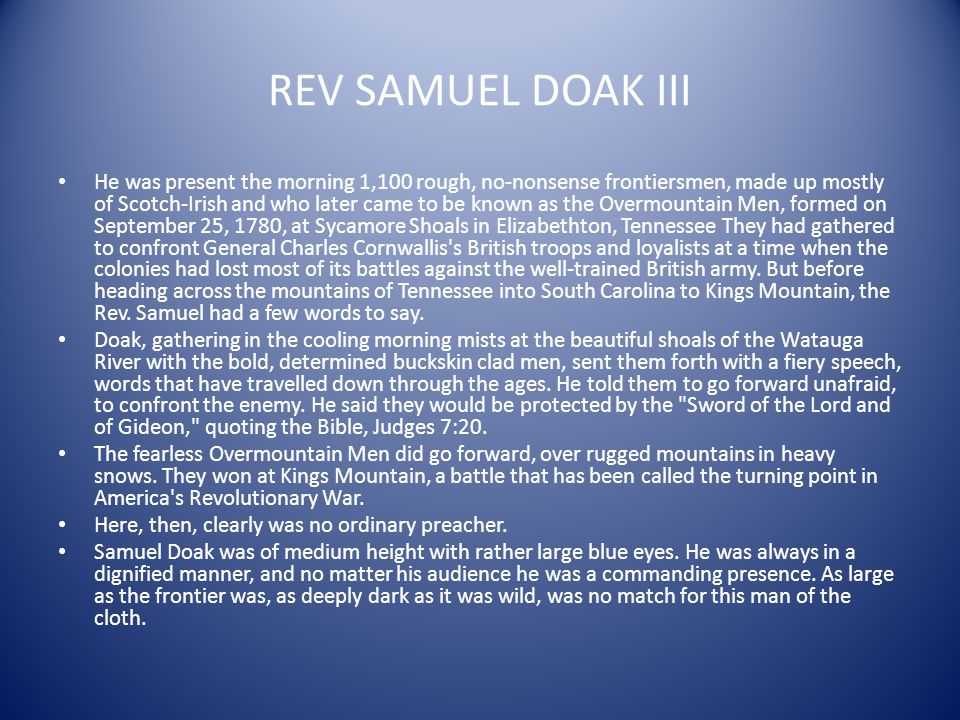 REV SAMUEL DOAK III
