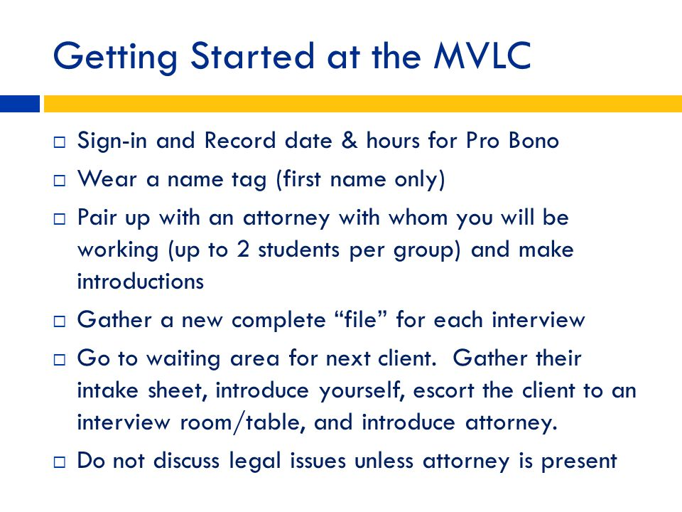 Getting Started at the MVLC