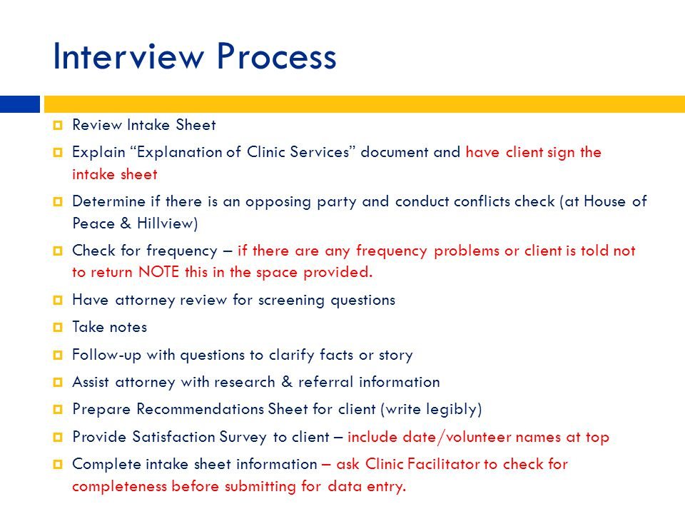 Interview Process Review Intake Sheet