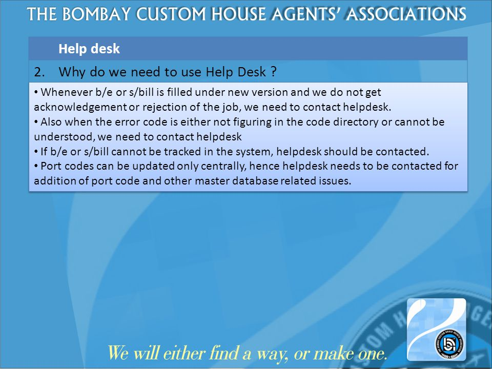 Why do we need to use Help Desk