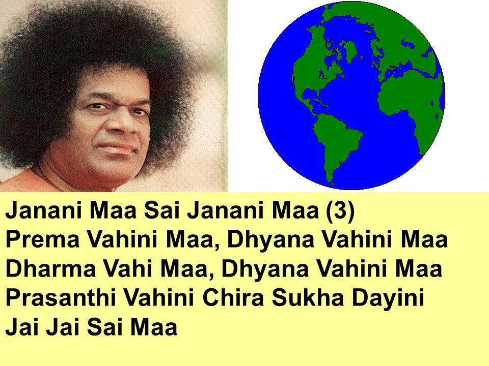 Janani Maa Sai Janani Maa (3)
