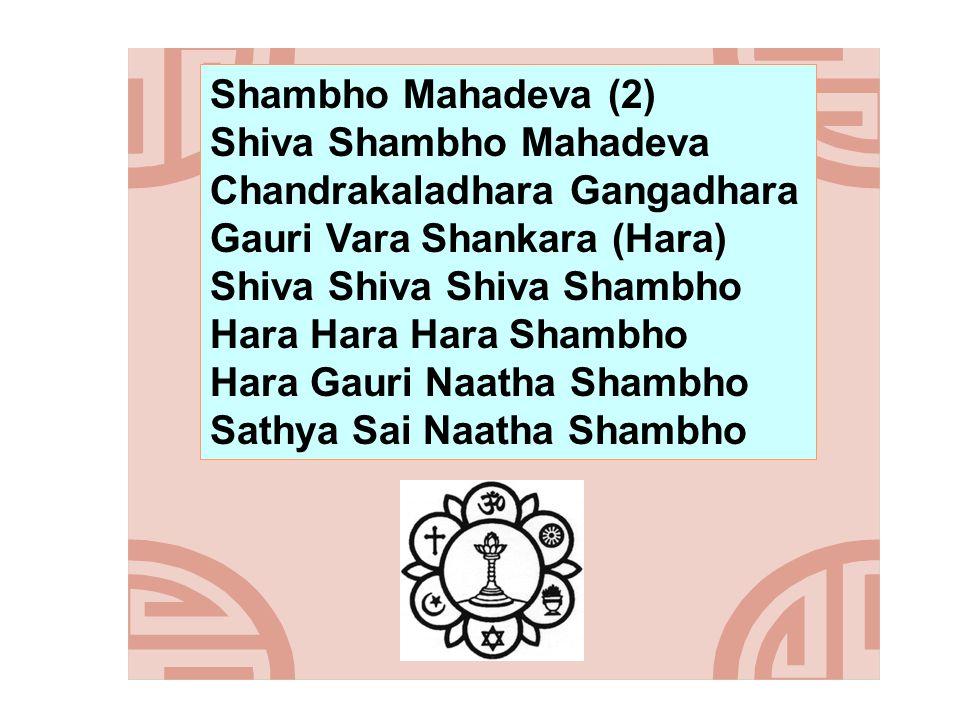 Shambho Mahadeva (2) Shiva Shambho Mahadeva. Chandrakaladhara Gangadhara. Gauri Vara Shankara (Hara)