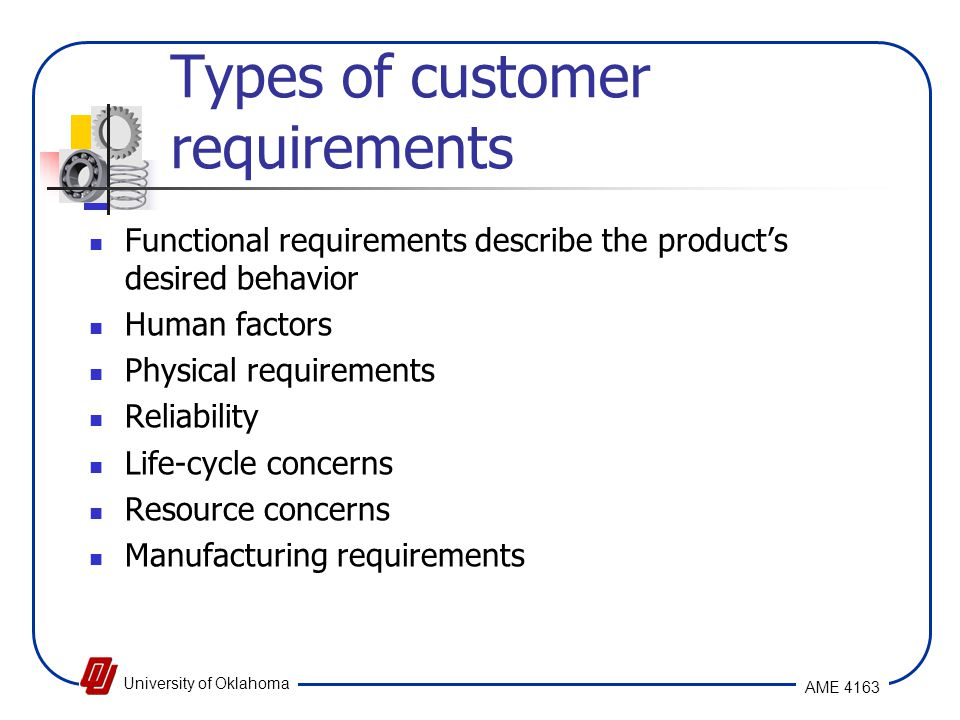 Types of customer requirements