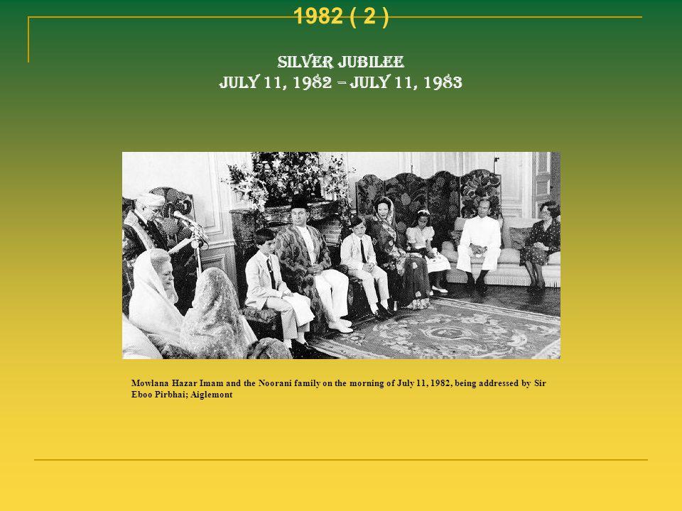 1982 ( 2 ) Silver Jubilee July 11, 1982 – July 11, 1983