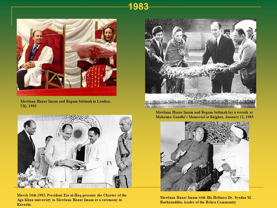 1983 Mowlana Hazar Imam and Begum Salimah in London, UK; 1983