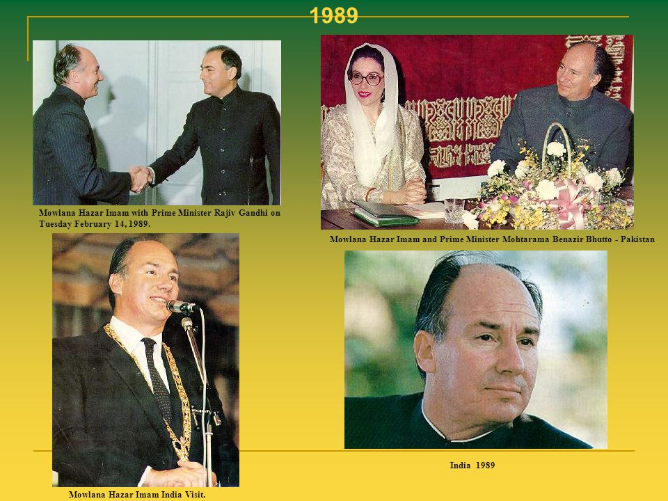 1989 Mowlana Hazar Imam with Prime Minister Rajiv Gandhi on Tuesday February 14, 1989.