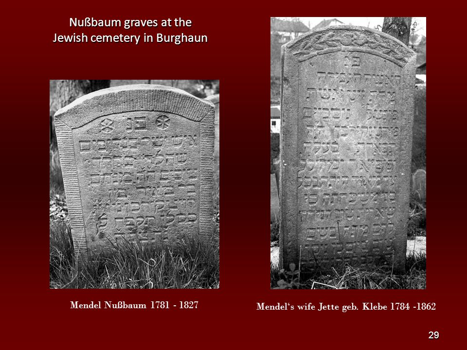 Nußbaum graves at the Jewish cemetery in Burghaun