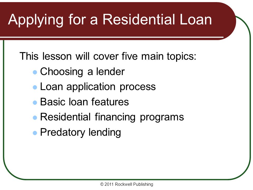 Applying for a Residential Loan