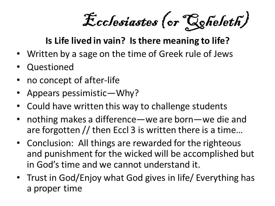Ecclesiastes (or Qoheleth)