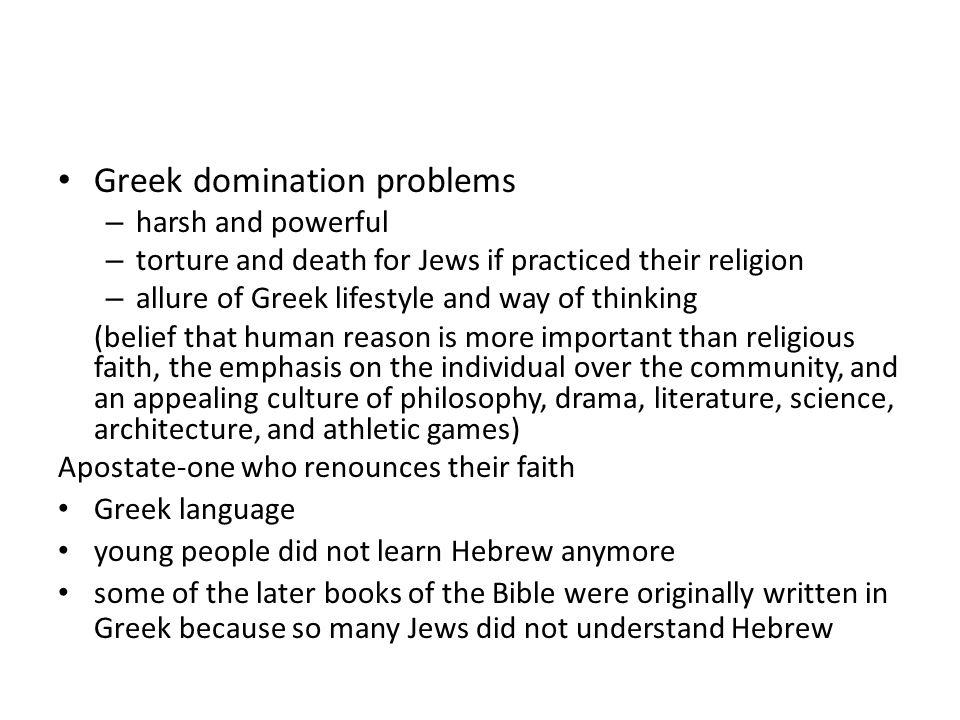 Greek domination problems
