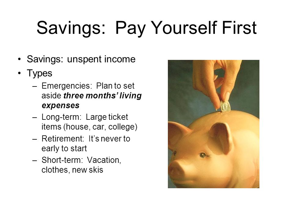 Savings: Pay Yourself First